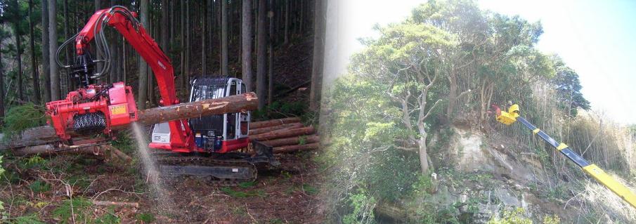 茨城県森林組合連合会